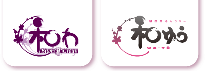 和わ・和ゆうロゴ