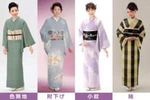 着物博士_初詣に着ていく着物_お正月や初詣にふさわしい装い